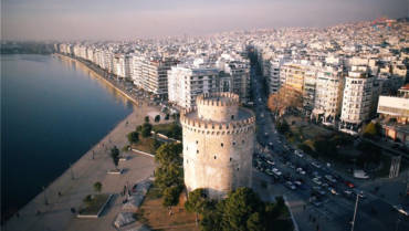 1st Workshop, Thessaloniki, 18-20/02/2020